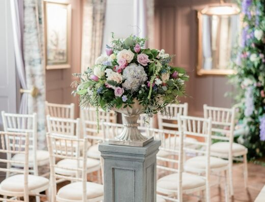 Ellingham Hall - Wedding Venues in Chathill