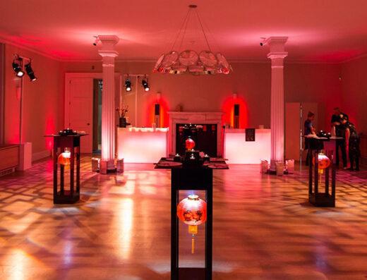 RSA House - Wedding Venues in London